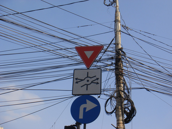 Bucharest wires