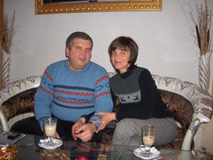 татко и майка