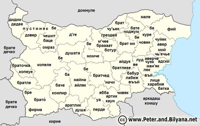 Karta 2019 Iztochna Blgariya Karta