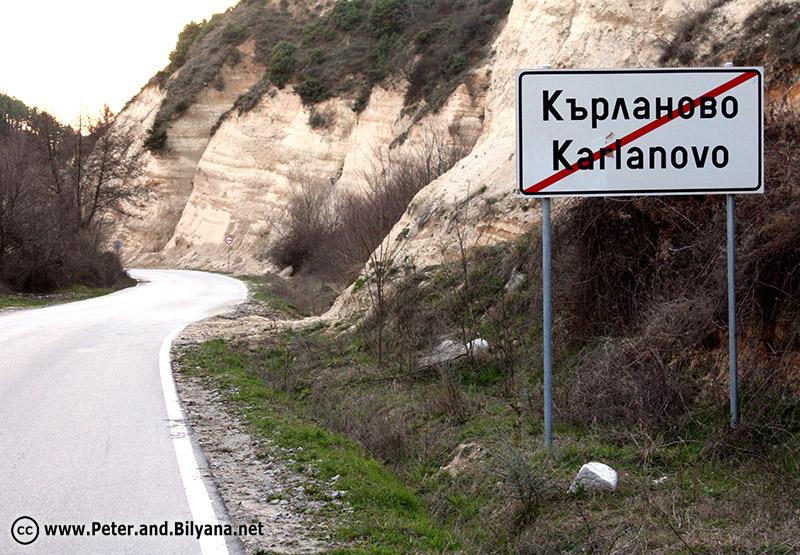 karlanovo
