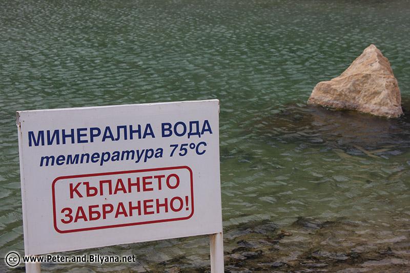 mineralna_voda