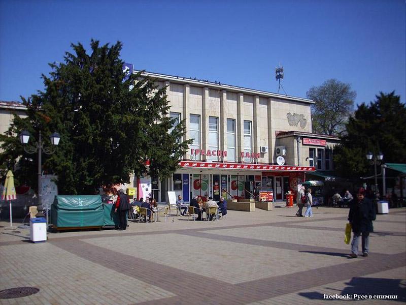 Градските хали, Русе