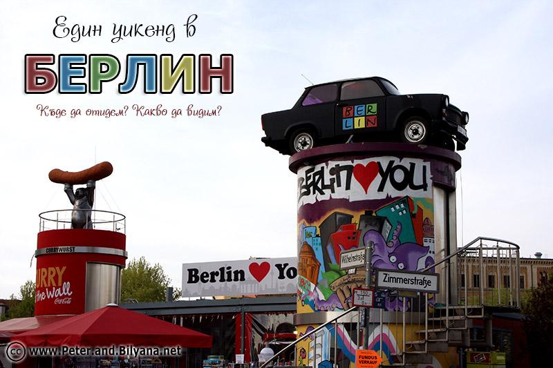 head-berlin