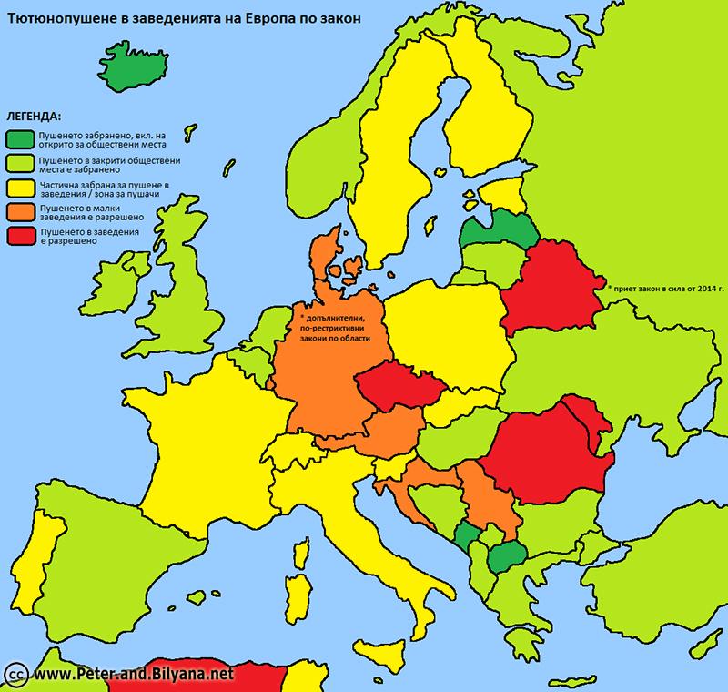smoking_europe
