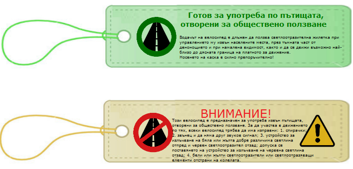 velosiped-etiketi