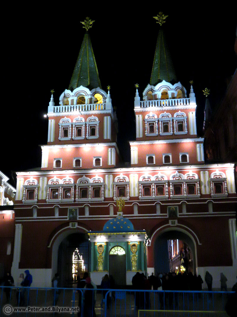 kremlin-vhod