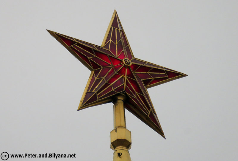 petolachka