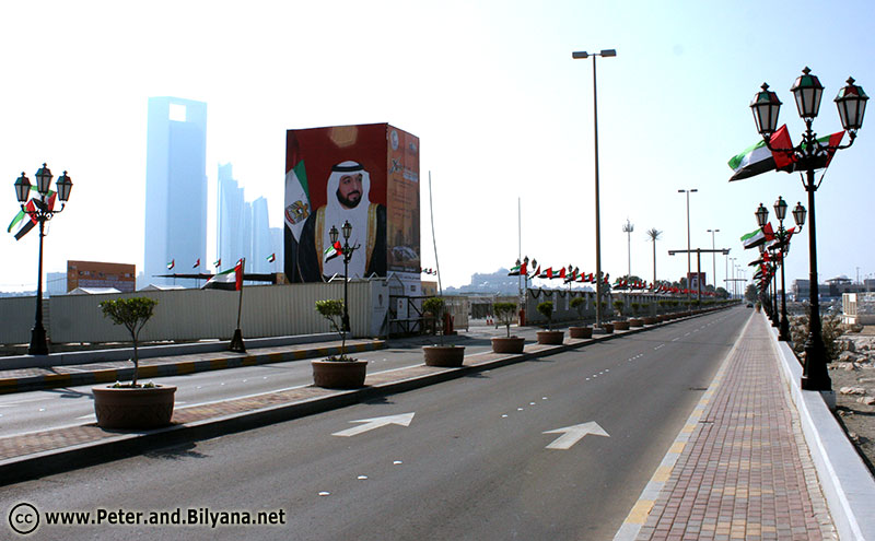 Abu_Dhabi_flags