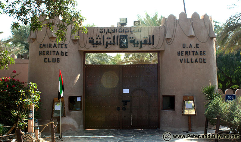 Abu_Dhabi_heritage_village
