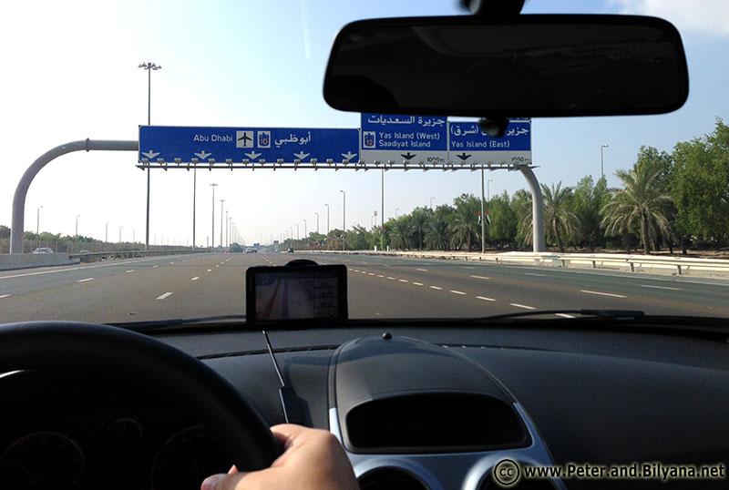 Abu_Dhabi_highway