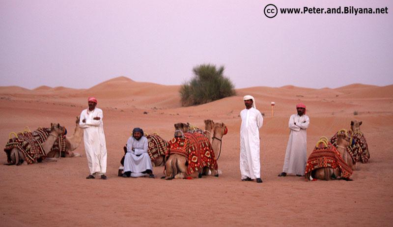 kamilari