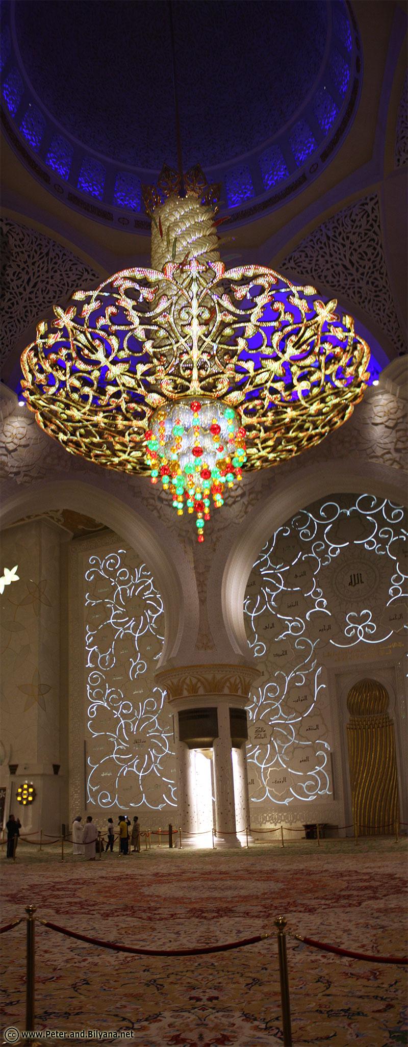 sheykh-zayed-polilei