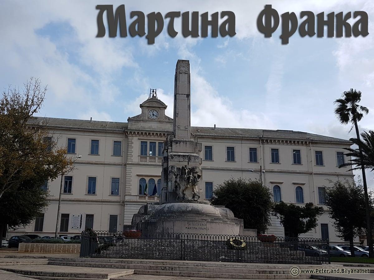 martinafranca